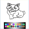 Sa coloram online: pisica
